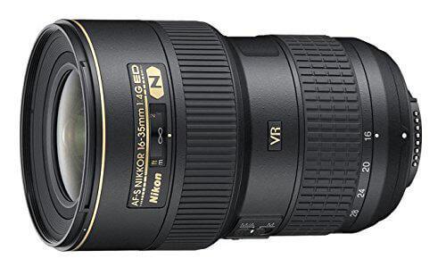 Nikon-AF-S-16-35mm-lens